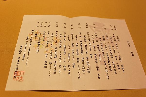 JP1126-36.jpg