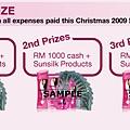 prizess_1.jpg