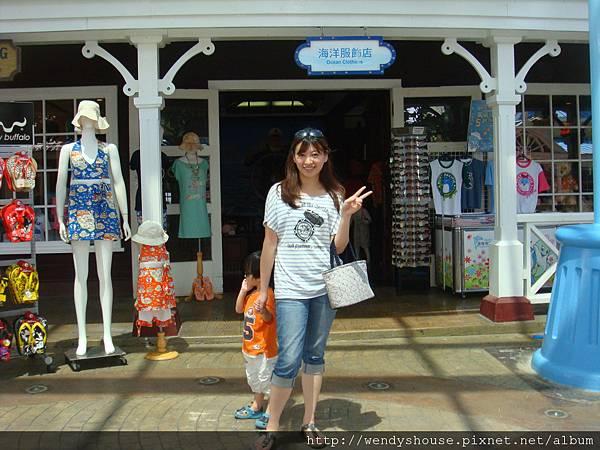海洋公園2011.08.13-07.JPG