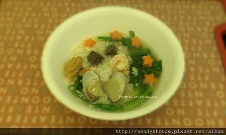 20120111-191729海鮮粥.jpg