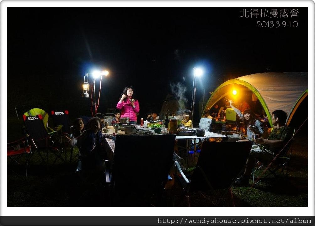 20130311-090424北得拉曼露營