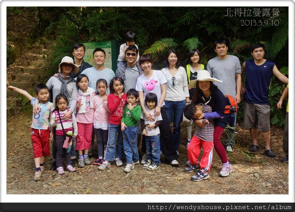 20130311-090535北得拉曼露營