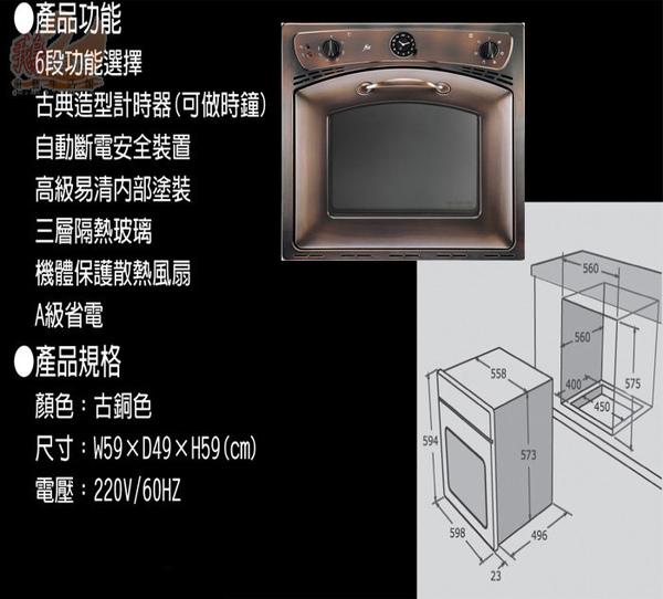 復古烤箱產品功能.jpg