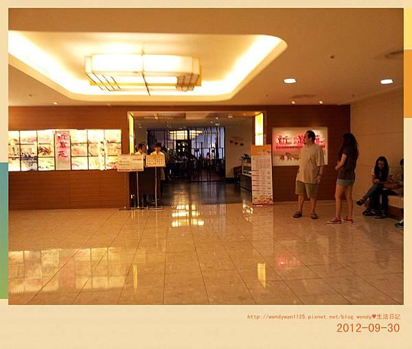 台南看爸爸20120930_1