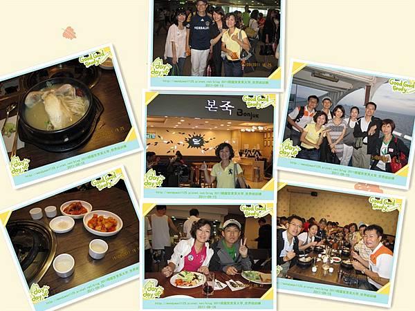 2011韓國賀寶芙大學_A