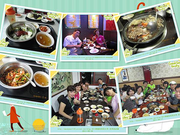 2011韓國賀寶芙大學_C