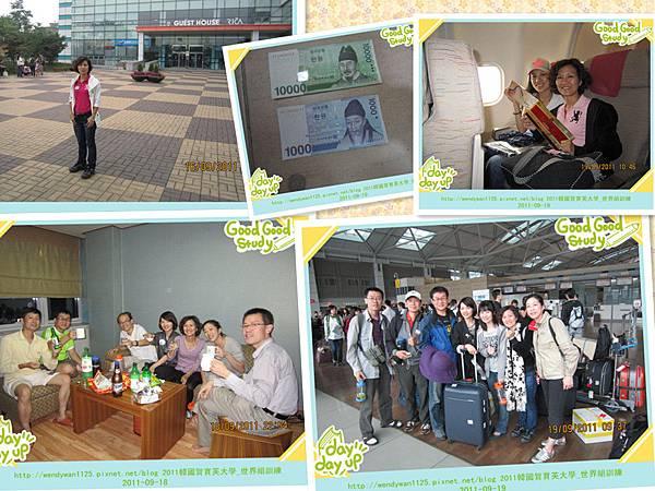 2011韓國賀寶芙大學_J