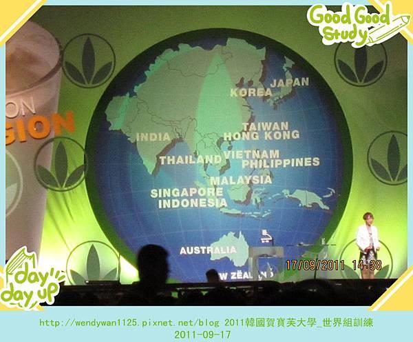2011韓國賀寶芙大學_世界組訓練_30