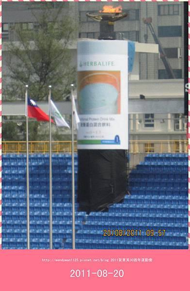 2011賀寶芙30週年運動會_2