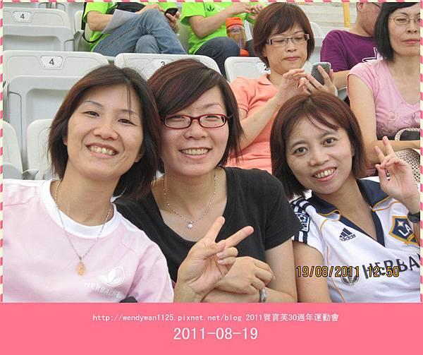 2011賀寶芙30週年運動會_3