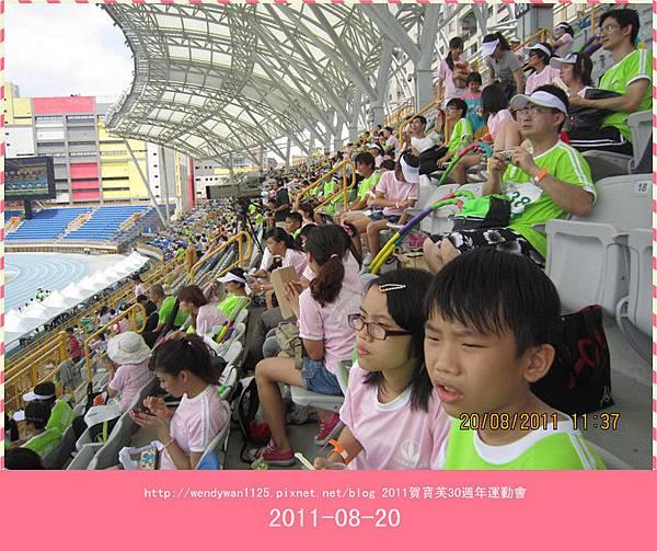 2011賀寶芙30週年運動會_4
