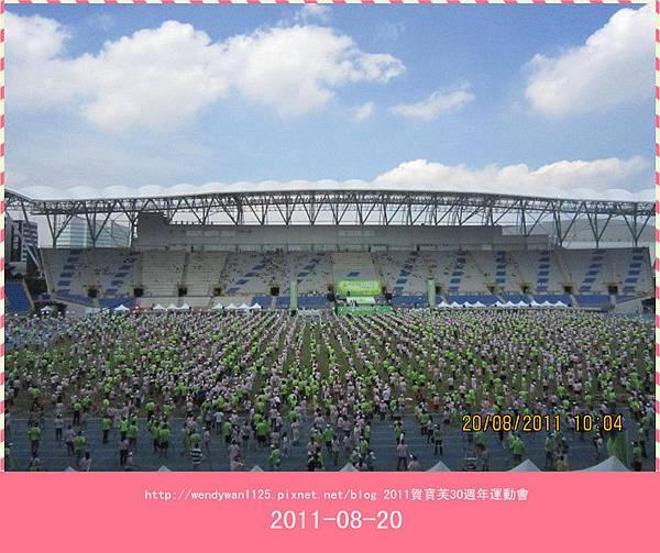 2011賀寶芙30週年運動會_5