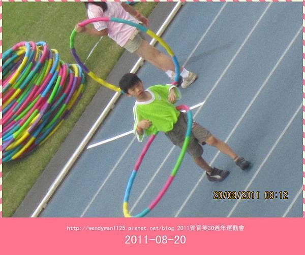 2011賀寶芙30週年運動會_7
