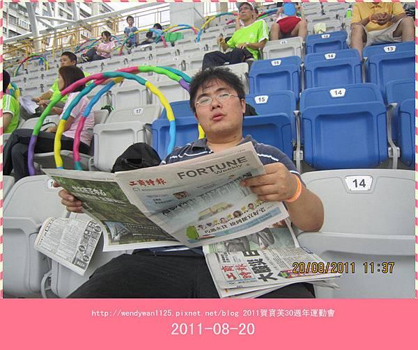 2011賀寶芙30週年運動會_8