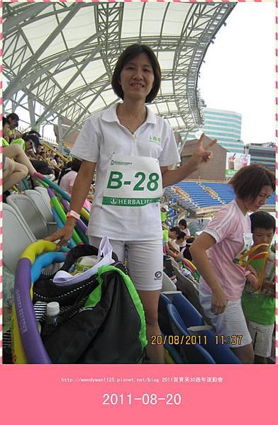 2011賀寶芙30週年運動會_9