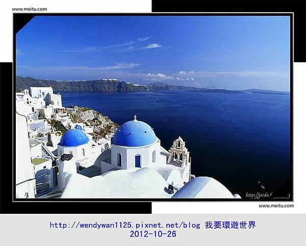 我要環遊世界~愛琴海
