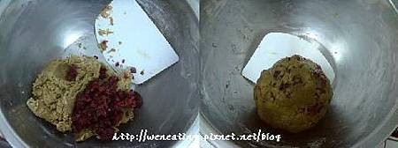 抹茶蔓越莓1