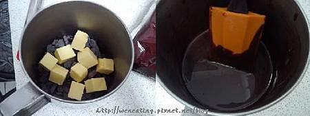 巧克力融岩蛋糕1+2.JPG