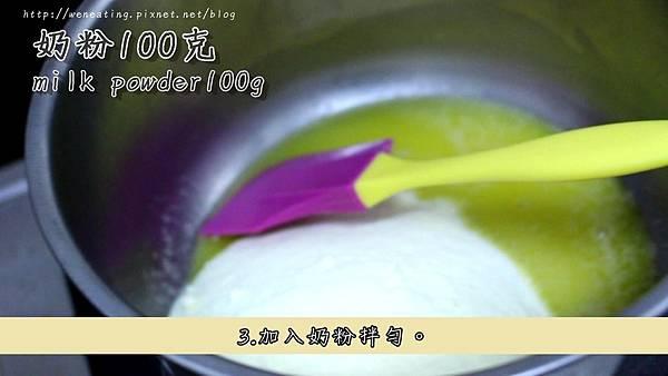 2.奶酥2.jpg
