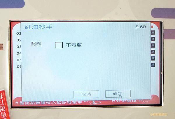 DSCF3642.JPG