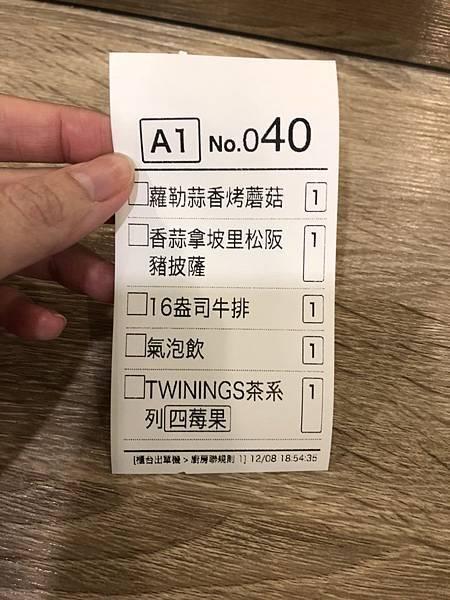 S__4374616.jpg