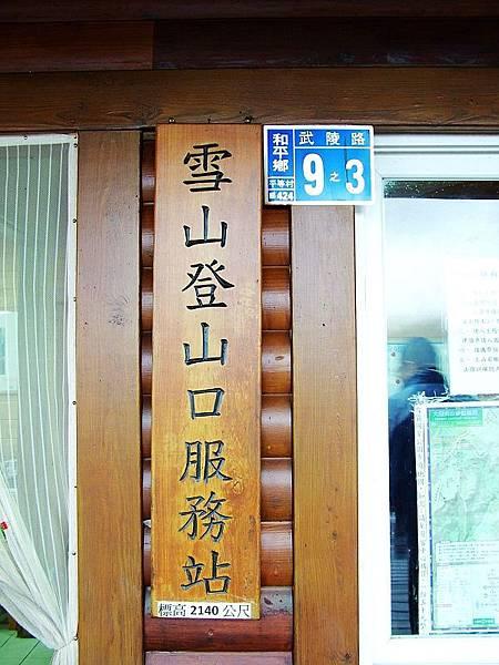 DSCF8439.jpg
