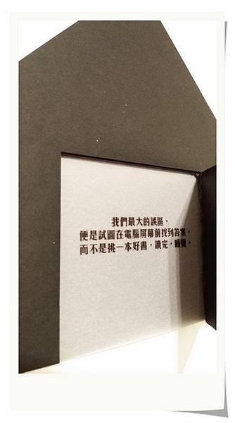 001-書語有時-DSC_1722.jpg