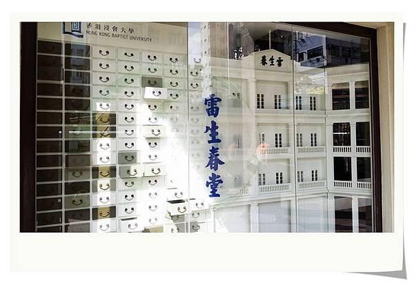 004-雷生春-DSC_1830.jpg