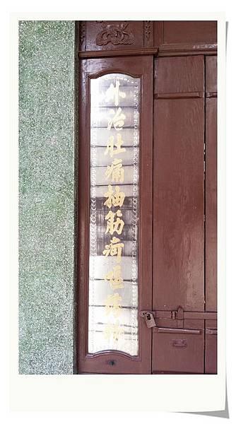 004-雷生春-DSC_1833.jpg