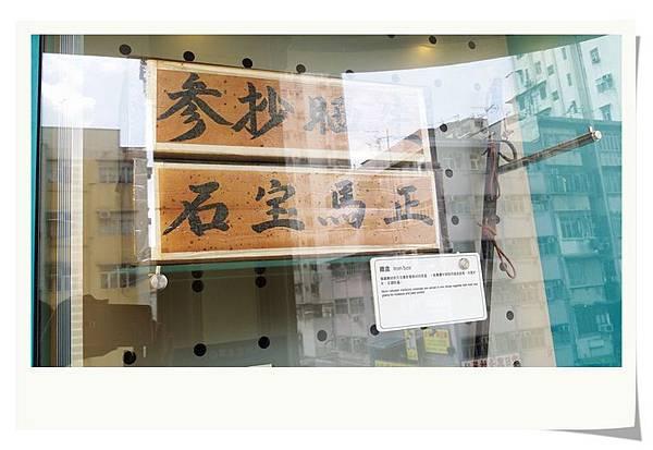 004-雷生春-DSC_1858.jpg