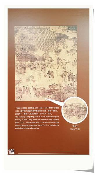 004-雷生春-DSC_1862.jpg