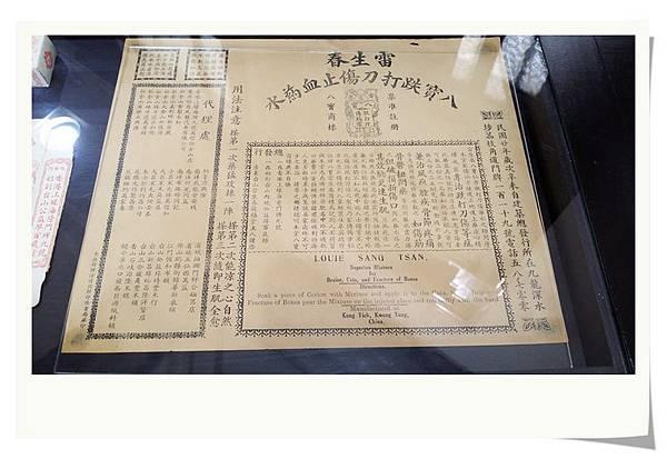 004-雷生春-DSC_1869.jpg