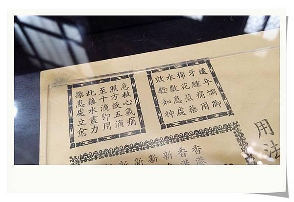 004-雷生春-DSC_1871.jpg