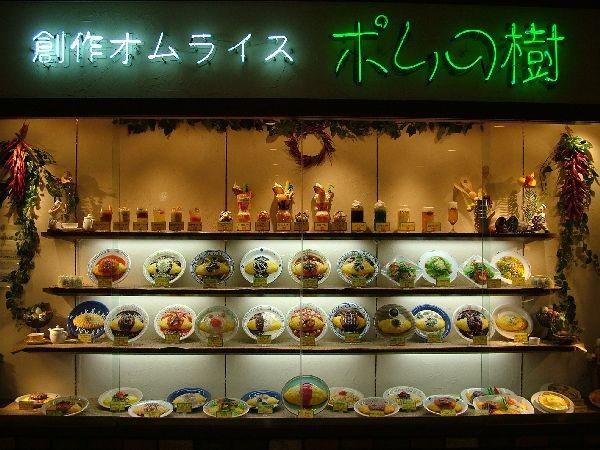 040612-066札幌JRTower