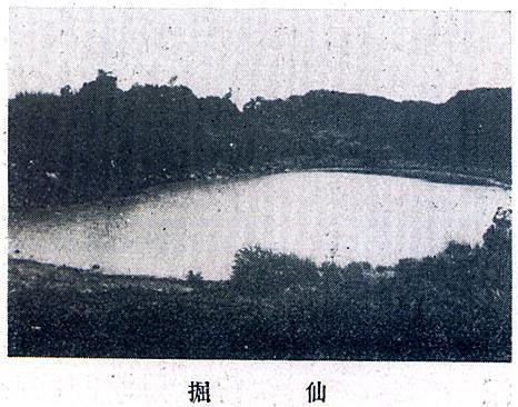 lan-pt5.jpg