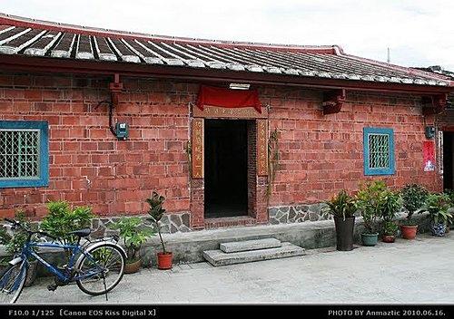yuan-a13