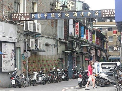 wanhua-b17.jpg
