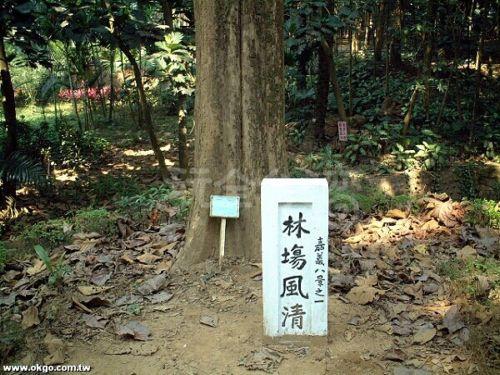 嘉義植物園.jpg