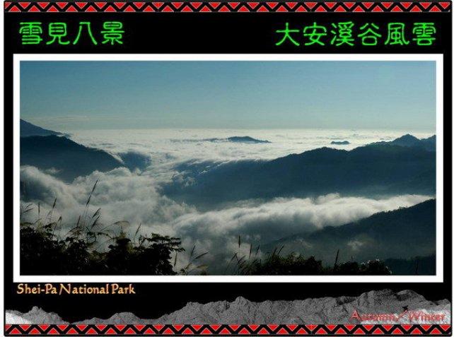 雪見-1.jpg