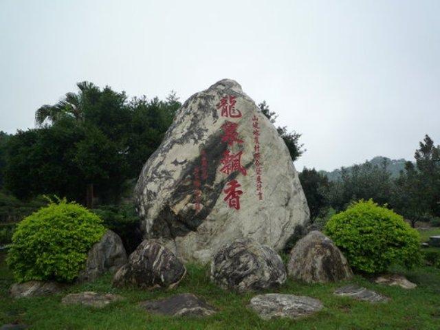 龍潭-3.jpg
