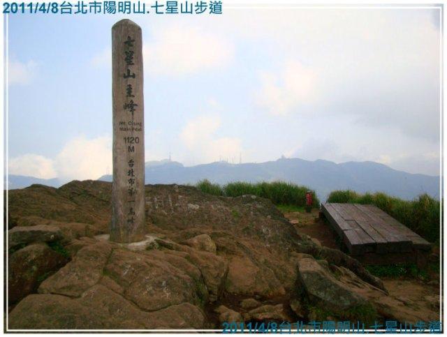 草山-5.jpg