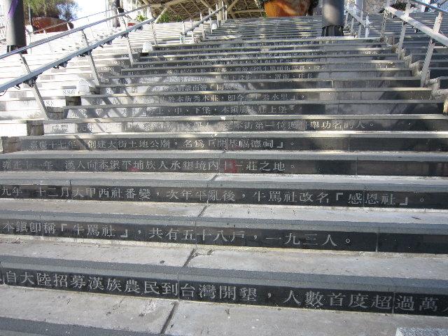 清水8-梯.jpg