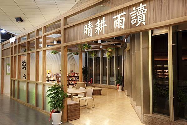 関西站-12.jpg