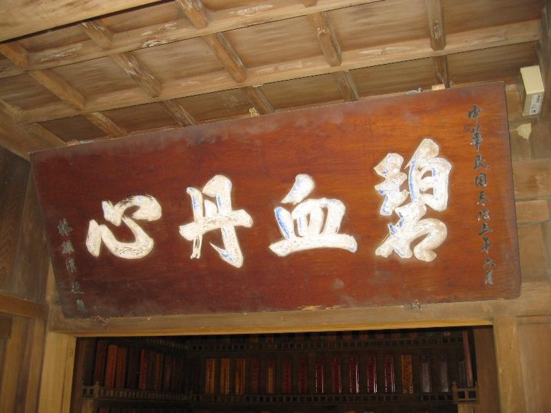 神社-10.JPG