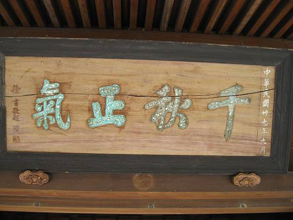 神社-9.JPG