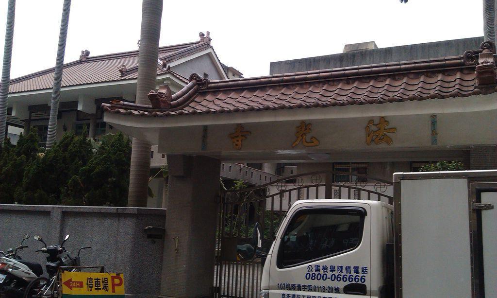 松山-8.jpg