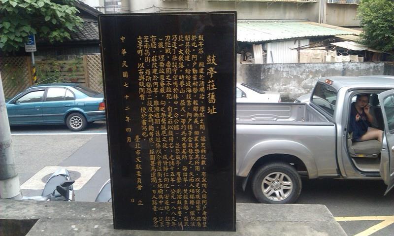 長慶廟-3.jpg