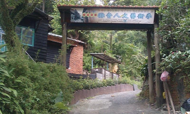 東山煤礦-2.jpg
