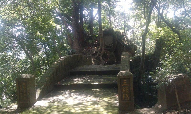三緣橋.jpg