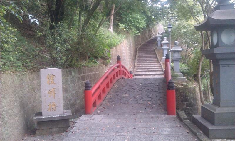 彼岸橋.jpg
